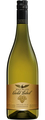 WOLF BLASS GOLD CHARDONNAY - 19 BTLS LEFT ONLY!
